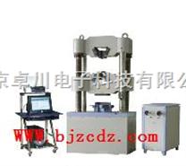 液壓萬能材料試驗機 材料試驗機 液壓萬能試驗機