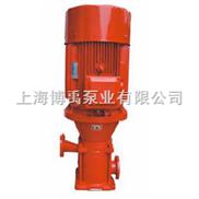 立式高压恒压消防泵