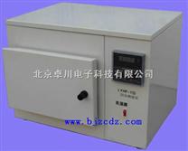 灰分測定儀 測定儀 BY.81-LYHF-1