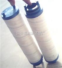 HC9601FKP13H颇尔油滤芯