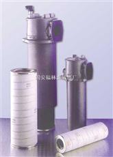HC9700FKP8H颇尔油滤芯