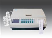中西牌BOD速測儀/BOD快速分析儀/BOD快速測定儀 型號:BH84BH-11(國產優勢)