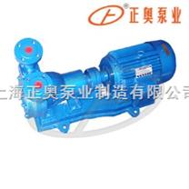 上海品牌轴联式旋涡泵