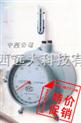 濕式氣體流量計 /CN61M/BSD0.5