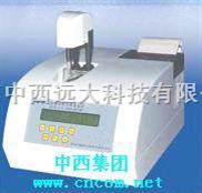 全自动牛奶冰点仪/冰点渗透压计/渗透压摩尔浓度测定仪 国产 新品上市 型号:SHY87/FM-10