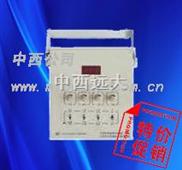 自来水污水处理游离氯连续检测系统/在线余氯监测仪/在线余氯检测仪:M285328