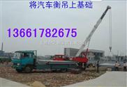 SCS-40吨电子地磅
