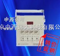 自來水汙水處理遊離氯連續檢測係統/在線餘氯監測儀/在線餘氯檢測儀 /CN61M/M285328