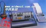 水深测量仪/测深仪(打印型)/CN69M/SH-100P
