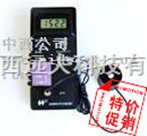 紫外輻照計/紫外照度計/紫外光強計/紫外輻射計/紫外光強度計/CN61M/UVABB13