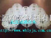 供应多面空心球填料 25mm多面空心球填料供应商