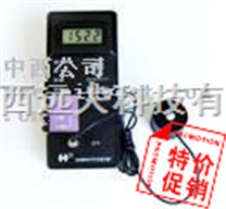 紫外輻照計/紫外照度計/紫外光強計/紫外輻射計/紫外光強度計