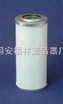 颇尔油滤芯HC9600FKS16H