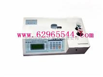 微機元素分析儀 型號:NK93/KDS-6A