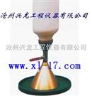 灌砂法容重測定儀、灌砂法 灌砂法容重測定儀所需數據和核子密度儀一樣,需要zui大幹密度和zui佳含水量。其他