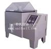 YWX/Q-750盐雾试验箱|盐雾腐蚀试验箱|盐雾试验机