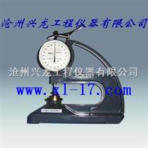 防水卷材測厚儀、測厚儀、瀝青防水卷材測厚儀、卷材測厚儀 防水卷材測厚儀是根據GBl8242-2000