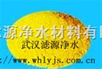 高效聚合硫酸铁 聚合硫酸铁的使用方法