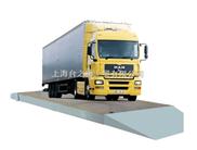 贵州地磅衡器厂家供应:粮食收购称重用80吨汽车磅称,100吨货车过磅地磅秤-称粮食汽车地磅