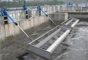 滗水器、XPS型滗水器、双吊点旋转式滗水器