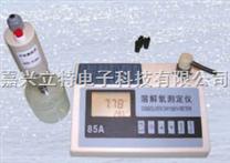 溶解氧仪815