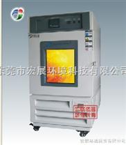佛山高低溫濕熱測試機價格,東莞恒溫恒濕試驗箱廠家,廣州高低溫交變濕熱箱直銷