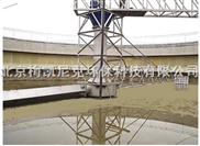 MCDS型中心传动单管吸泥机供应