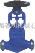 國標焊接對焊式波紋管截止閥J61H