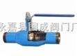 不鏽鋼管全焊接球閥,碳鋼全焊接球閥,焊接球閥