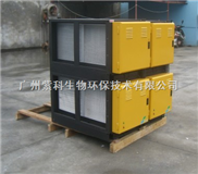 工业油烟净化机