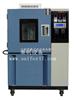 QL-100臭氧老化试验箱|臭氧老化箱|臭氧试验箱