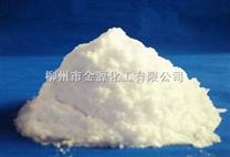 氯酸钠  湖南   水处理剂 杀菌消毒