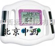 人体脂肪测量仪 /M369201