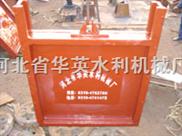 PZ-鑄鐵閘門
