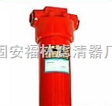 ZU高压滤油器