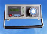冷镜式露点仪 型号:ZM9-MF246