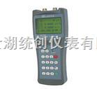 TC-SC手持式超声波流量计