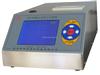 鶴崗—大流量塵埃粒子計數器|廠家直銷|顆粒計數儀