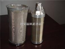FH441-06-200P010伺服阀站油滤芯