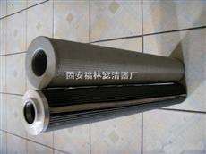 DFX-240*5静叶控制油站油滤芯