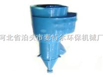 XLP-A型除尘器