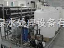 供應上海純水betway必威手機版官網