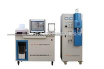 全自動高頻紅外碳硫分析儀