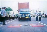 汽车地磅.货车地磅.卡车地磅-集装箱地磅(精确度值)