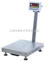 上海朗科电子台秤 维修电子台秤 闵行电子台秤 颛桥电子台秤