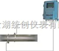 TC-RLB系列超聲波熱量計