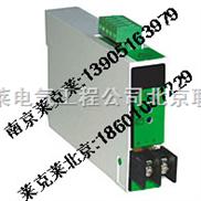 JD194-BS-交流電量變送器JD194-BS係列