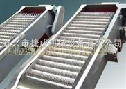 GB係列不鏽鋼機械細格柵