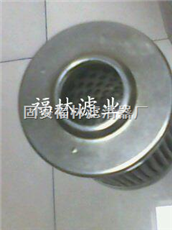 LFG-52-74E0.3天然气滤芯价格