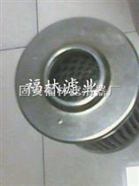 LFG-52-74E0.3天然气滤芯